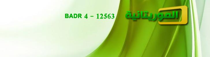 موقع التلفزة الموريتانية